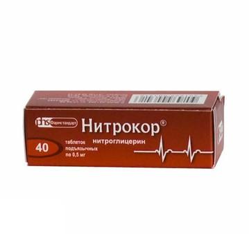 таблетки после инфаркта восстановление