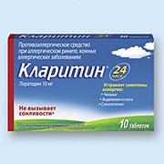КЛАРИТИН, таблетки