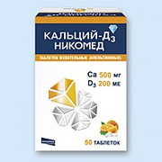 КАЛЬЦИЙ-Д3 НИКОМЕД, таблетки