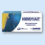 ИММУНАЛ, таблетки