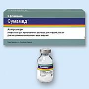 СУМАМЕД, лиофилизат