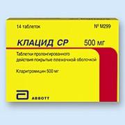 КЛАЦИД СР, таблетки
