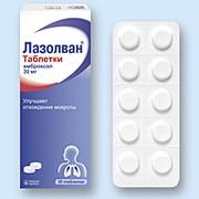 ЛАЗОЛВАН, таблетки
