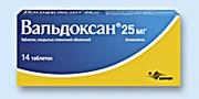 ВАЛЬДОКСАН, таблетки