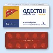 ОДЕСТОН, таблетки