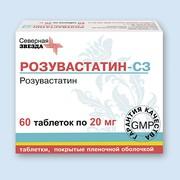 РОЗУВАСТАТИН-СЗ, таблетки
