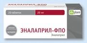 ЭНАЛАПРИЛ-ФПО, таблетки