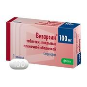 ВИЗАРСИН, таблетки
