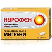 НУРОФЕН МУЛЬТИСИМПТОМ, таблетки