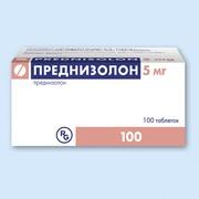 ПРЕДНИЗОЛОН, таблетки