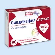 СИЛДЕНАФИЛ КАРДИО, таблетки