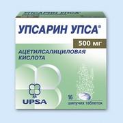 УПСАРИН УПСА, таблетки