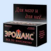 Эромакс, таблетки