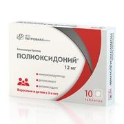 ПОЛИОКСИДОНИЙ®, таблетки