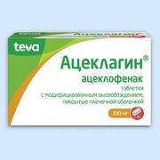 Ацеклагин, таблетки