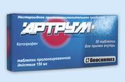 АРТРУМ, таблетки