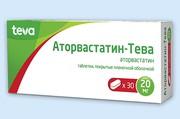 АТОРВАСТАТИН-ТЕВА, таблетки