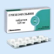 ГРИЗЕОФУЛЬВИН, таблетки