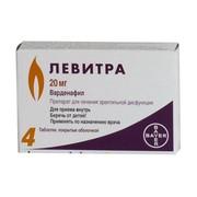 ЛЕВИТРА, таблетки