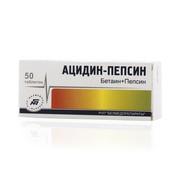 АЦИДИН-ПЕПСИН, таблетки