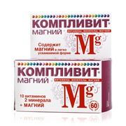 КОМПЛИВИТ МАГНИЙ, таблетки