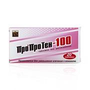ПРОПРОТЕН-100, таблетки