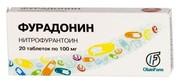 ФУРАДОНИН, таблетки
