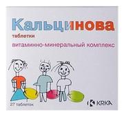 КАЛЬЦИНОВА, таблетки