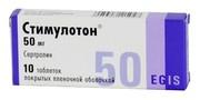 СТИМУЛОТОН, таблетки