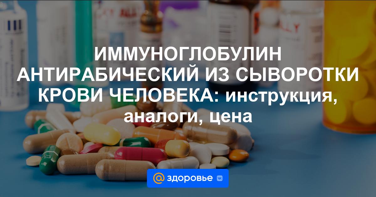 амоксициллин форма отпуска из аптек