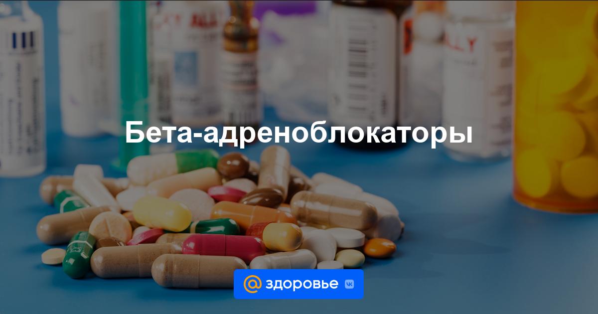 нанолек таблетки от аллергии